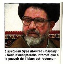 internet-iran1997